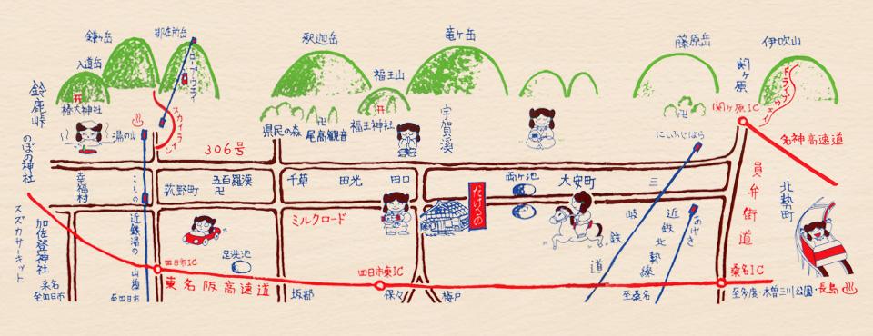 たけるのイラストマップ